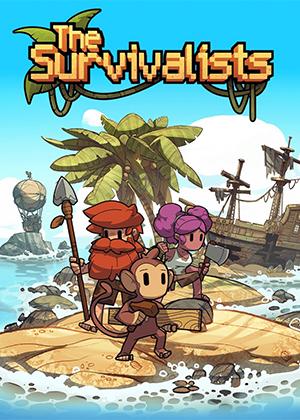 岛屿生存者