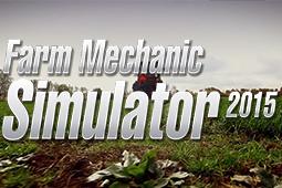 农业机修模拟 2015