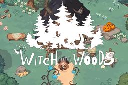 森林里的小魔女