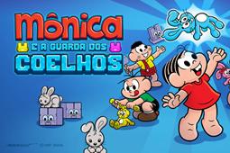 莫妮卡和兔子卫队