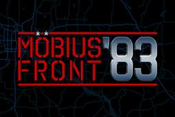 莫比斯前线83