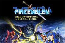 火焰紋章:暗黑龍與光之劍