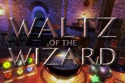 巫师华尔兹