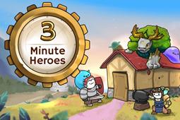 3分钟英雄