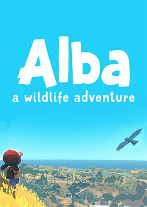 阿爾芭:野生動物冒險圖片