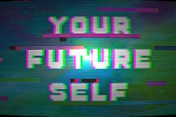 未來的你自己