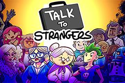 和陌生人交談