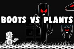 靴子對植物