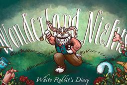 仙境之夜:白兔奇幻記