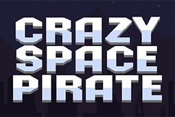 瘋狂的太空海盜