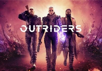 SE公布FPS新作《Outriders》PC版配置要求
