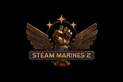 蒸汽陆战队 2