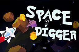太空挖掘者