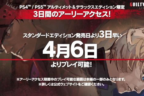《罪恶装备:斗争》公布游戏模式介绍宣传片