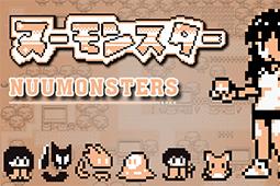 Nuumonsters