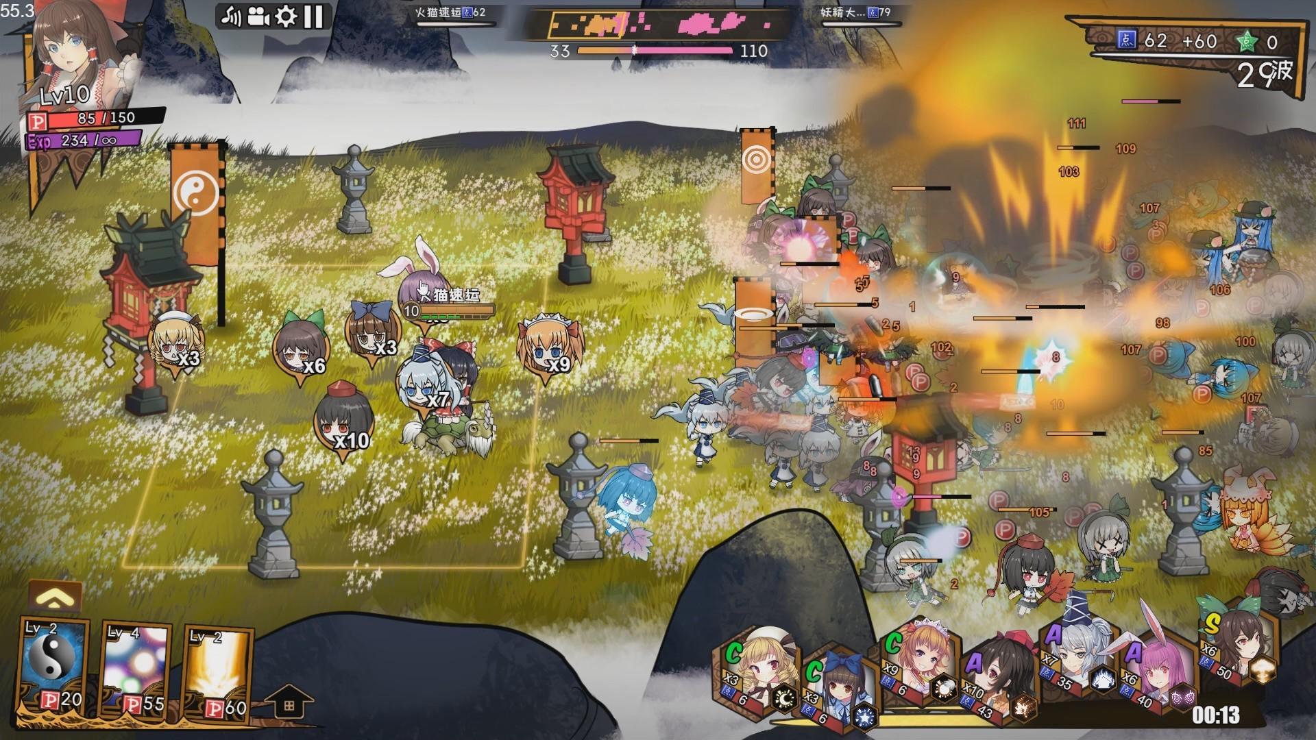东方大战争图片