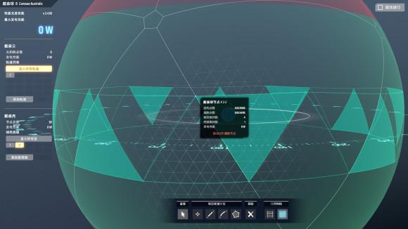 戴森球计划0.7.18版本发电攻略 常用发电方法汇总 游戏攻略 第1张