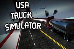 美國卡車模擬器