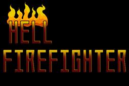 地狱消防员