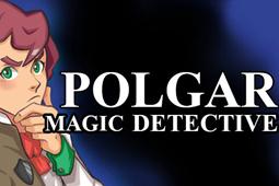 波尔加:魔法侦探