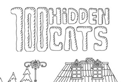 100只隐藏的猫