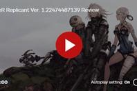 IGN 8分:《尼尔:伪装者》故事和角色十分优秀