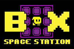 盒子:空间站