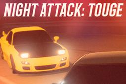 夜间攻击:山路