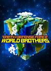 地球防卫军:世界兄弟中文版