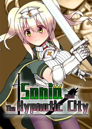 索尼娅与催眠都市图片