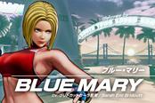 《拳皇15》公布角色影像 运动系美女布鲁玛丽闪亮登场