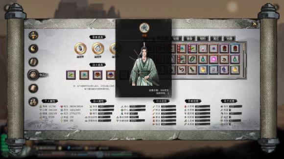 鬼谷八荒仙衣阁材料获取攻略 幻彩水玉速刷方法 游戏攻略 第1张