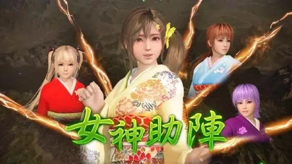 三国志14PK版玛莉萝丝、霞战法介绍 游戏攻略 第5张