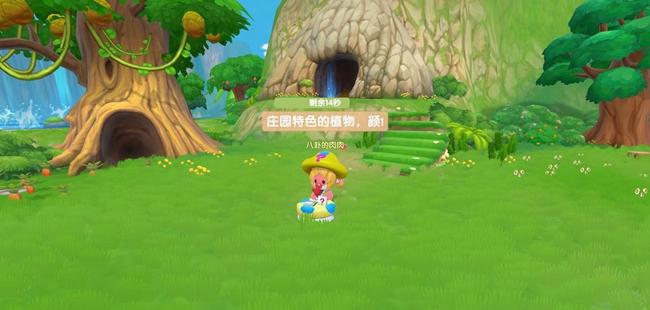 摩尔庄园手游白熊弗礼徳在哪 弗礼徳位置一览 游戏攻略 第1张