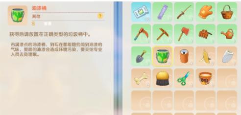摩尔庄园手游垃圾桶在哪 垃圾桶位置一览 游戏攻略 第1张