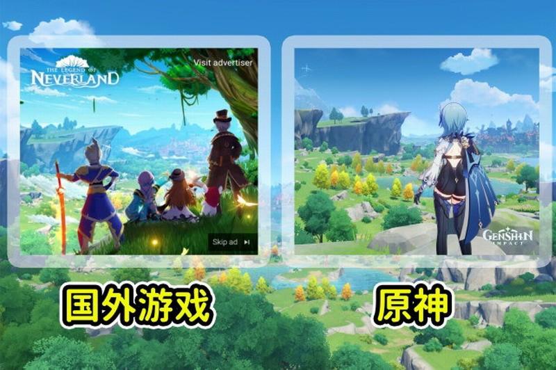《原神》神似之作《梦幻岛传说》 究竟是借鉴还是抄袭 游戏资讯 第3张