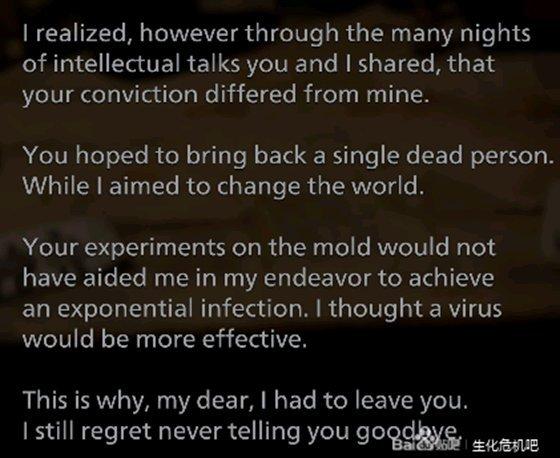 生化危机8米兰达剧情详解 米兰达与菌主、斯宾塞剧情解析 游戏攻略 第3张