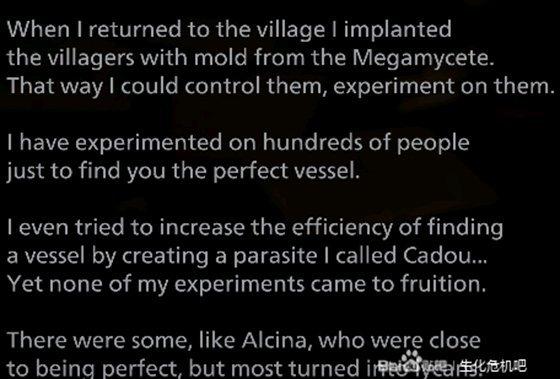 生化危机8米兰达剧情详解 米兰达与菌主、斯宾塞剧情解析 游戏攻略 第7张