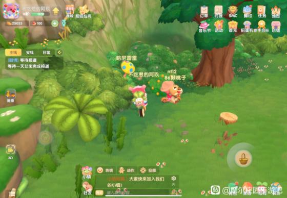 摩尔庄园手游浆果位置大全 各色浆果采集地点 游戏攻略 第10张