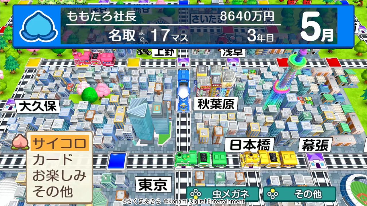 《桃太郎电铁》销量突破三百万 官方将推出限量体验版 游戏资讯 第2张