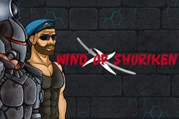 手里剑之风