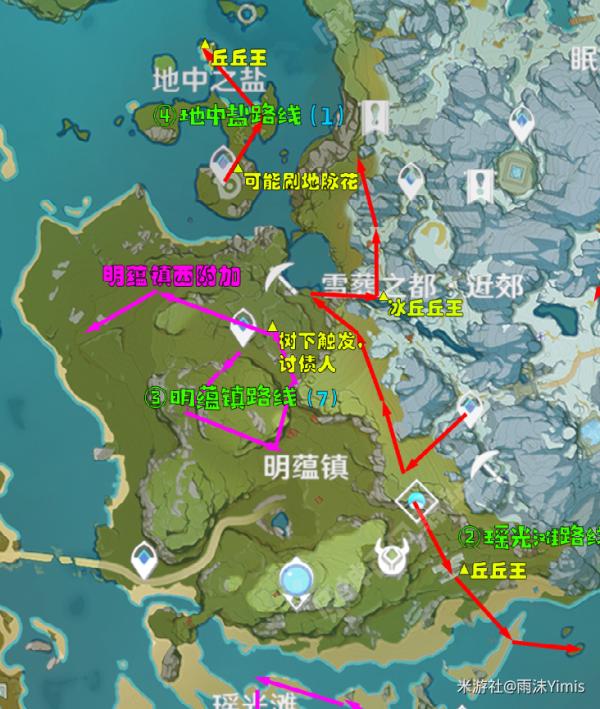 原神1.6锄地路线汇总 最快锄大地路线分享 游戏攻略 第3张