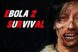 埃博拉病毒2:生存