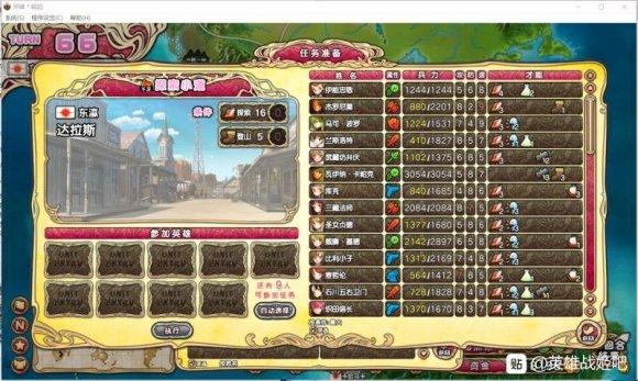 英雄战姬Gold全成就解锁方法 成就解锁列表 游戏攻略 第1张