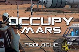 占领火星:序章
