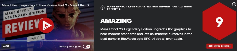 《质量效应:传奇版》第二章评分公布 角色和剧情超棒 游戏资讯 第1张