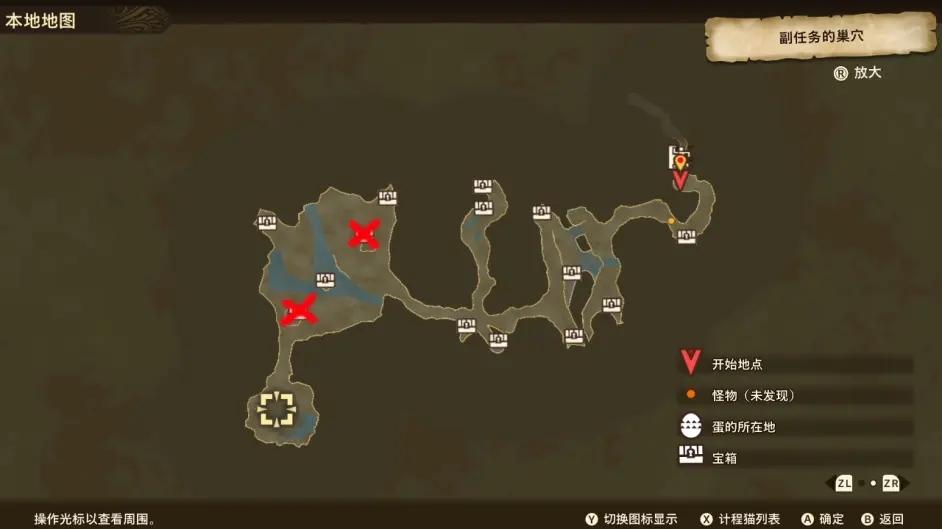 怪物猎人物语2试玩版宝箱位置详解 刷宝箱攻略 游戏攻略 第1张