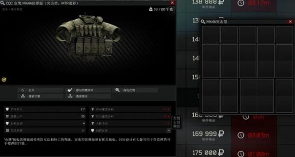 逃离塔科夫0.12.11版新增弹挂甲图鉴 游戏攻略 第2张
