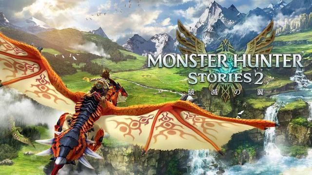 《怪物猎人物语 2:破灭之翼》即将发售 媒体评分解禁 游戏资讯 第2张