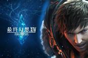 《最终幻想14:晓月的终焉》宣传片欣赏 测试软件上线